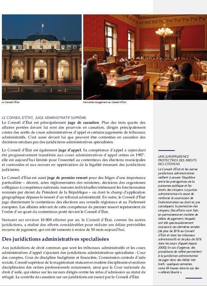 La justice administrative en bref