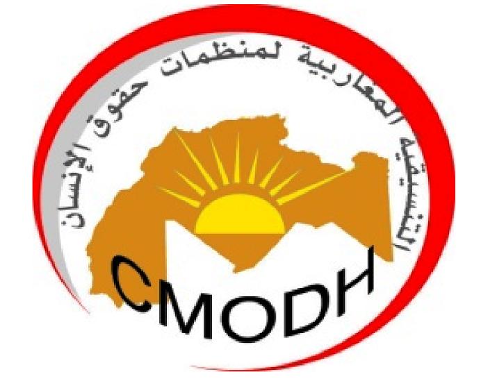 البيان الختامي للمجلس الرابع للتنسيقية المغاربية لمنظمات حقوق الإنسان 25 يناير 2015