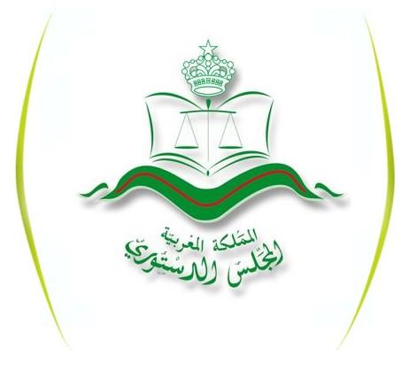 قرار المجلس الدستوري بتاريخ 24 فبراير 2015 حول مقترح قانون متعلق بإحداث نظام أساسي خاص بهيئة الدكاترة الموظفين بالإدارات العمومية والجماعات الترابية والمؤسسات العامة