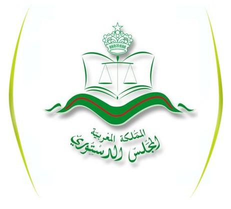 بتاريخ 2 مارس 2015 المجلس الدستوري يصرح بملاحظات تهم 5 مواد من النظام الداخلي للمجلس الاقتصادي والاجتماعي والبيئي أبرزها تتعلق بالمناصفة بين الرجال والنساء في الولوج إلى مناصب المسؤولية في هياكل المجلس.
