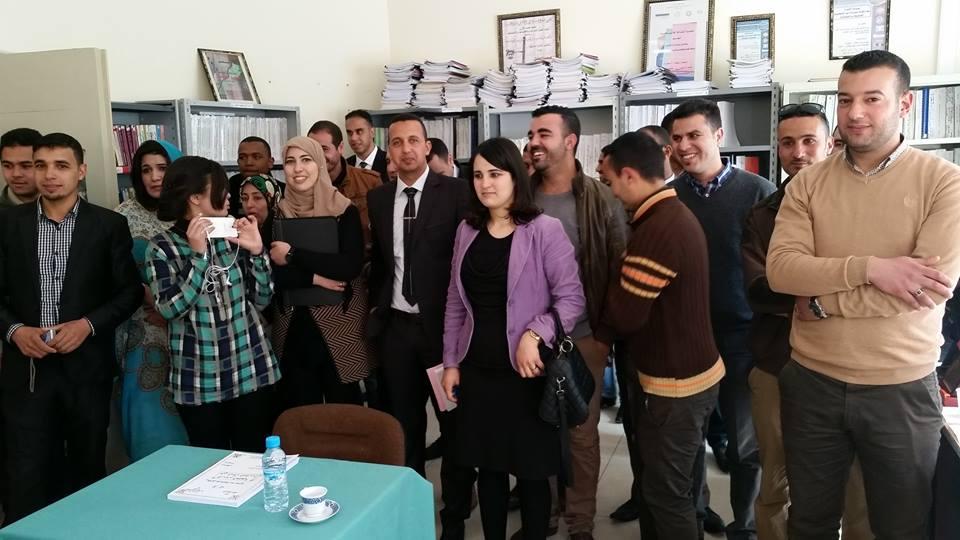 ماستر قانون العقود والعقار: مناقشة رسالة في الرسوم الخليفية في شمال المغرب تحت إشراف الدكتور ادريس الفاخوري  تقدم بها الباحث محمد المريني