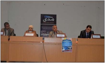 تقرير  مقتضب حول  ندوة اصلاح القضاء في المغرب بين الواقع الدستوري والاكراهات الراهنة