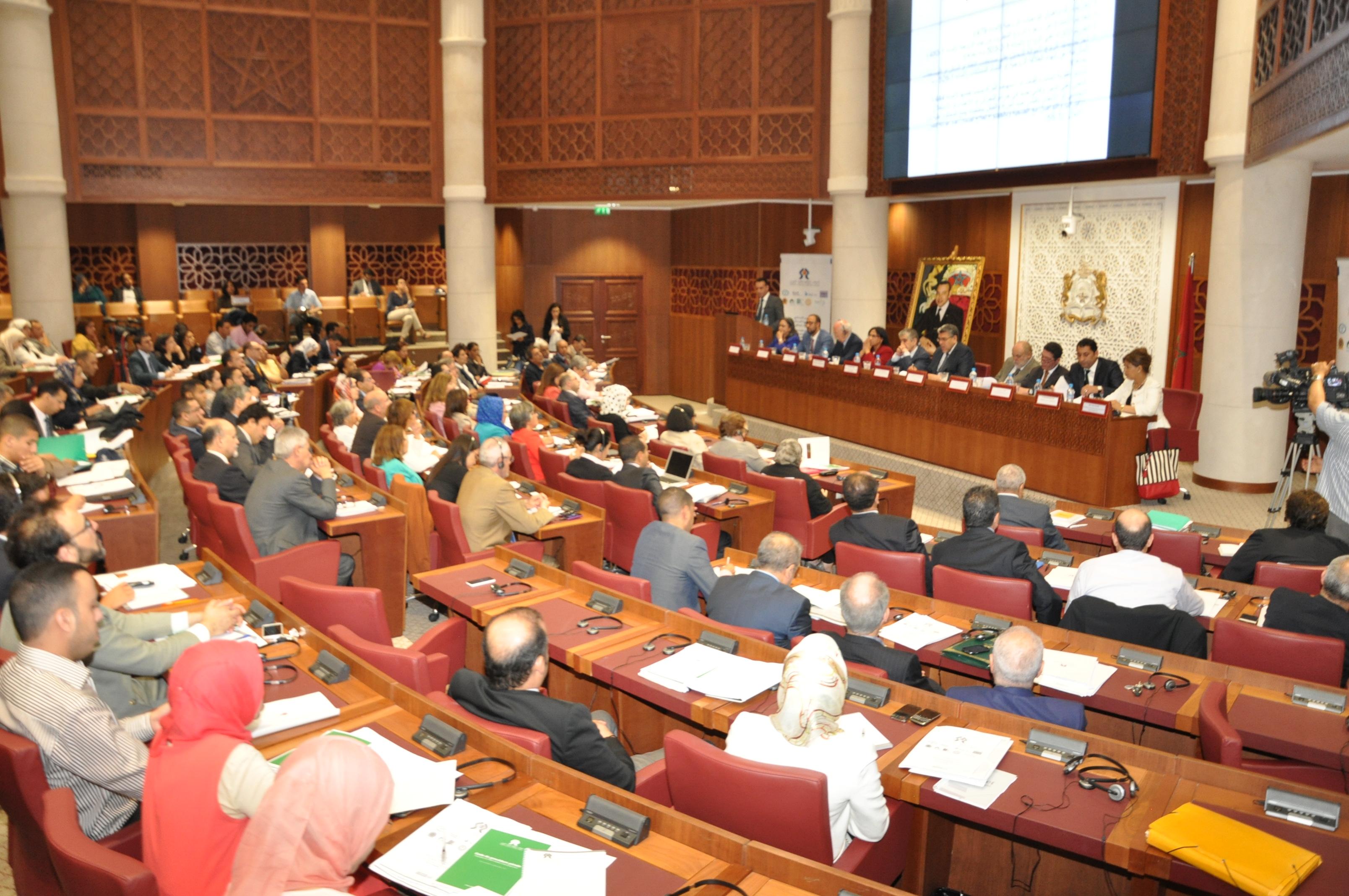 تقرير الجلسة الإفتتاحية لندوة المجلس الوطني لحقوق الإنسان حول القانون الجنائي والمسطرة الجنائية رهانات وإصلاح بمقر مجلس النواب