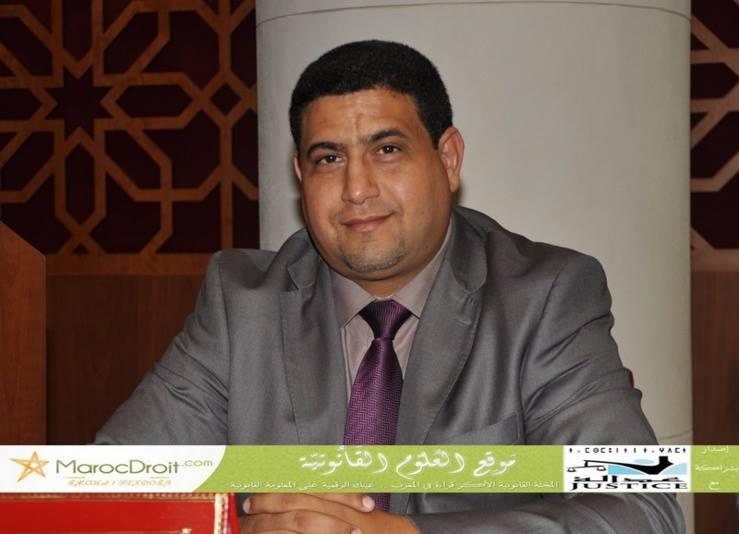 روابط تحميل المؤلفات المهداة من طرف الدكتور محمد الهيني لزوار الموقع في اطار دعم النشر المجاني للمعلومات والدراسات القانونية