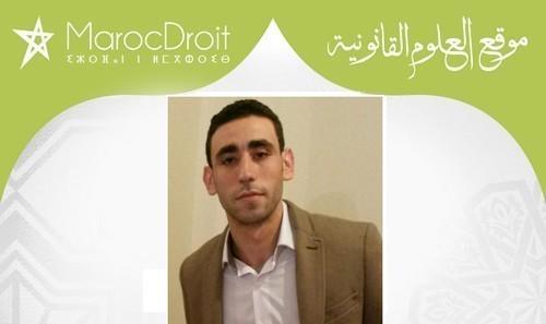 تأملات في مشروع تعديل القانون الجنائي المغربي