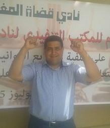 لماذا إعلان الحداد على قضاء الوطن ؟ بقلم د محمد الهيني