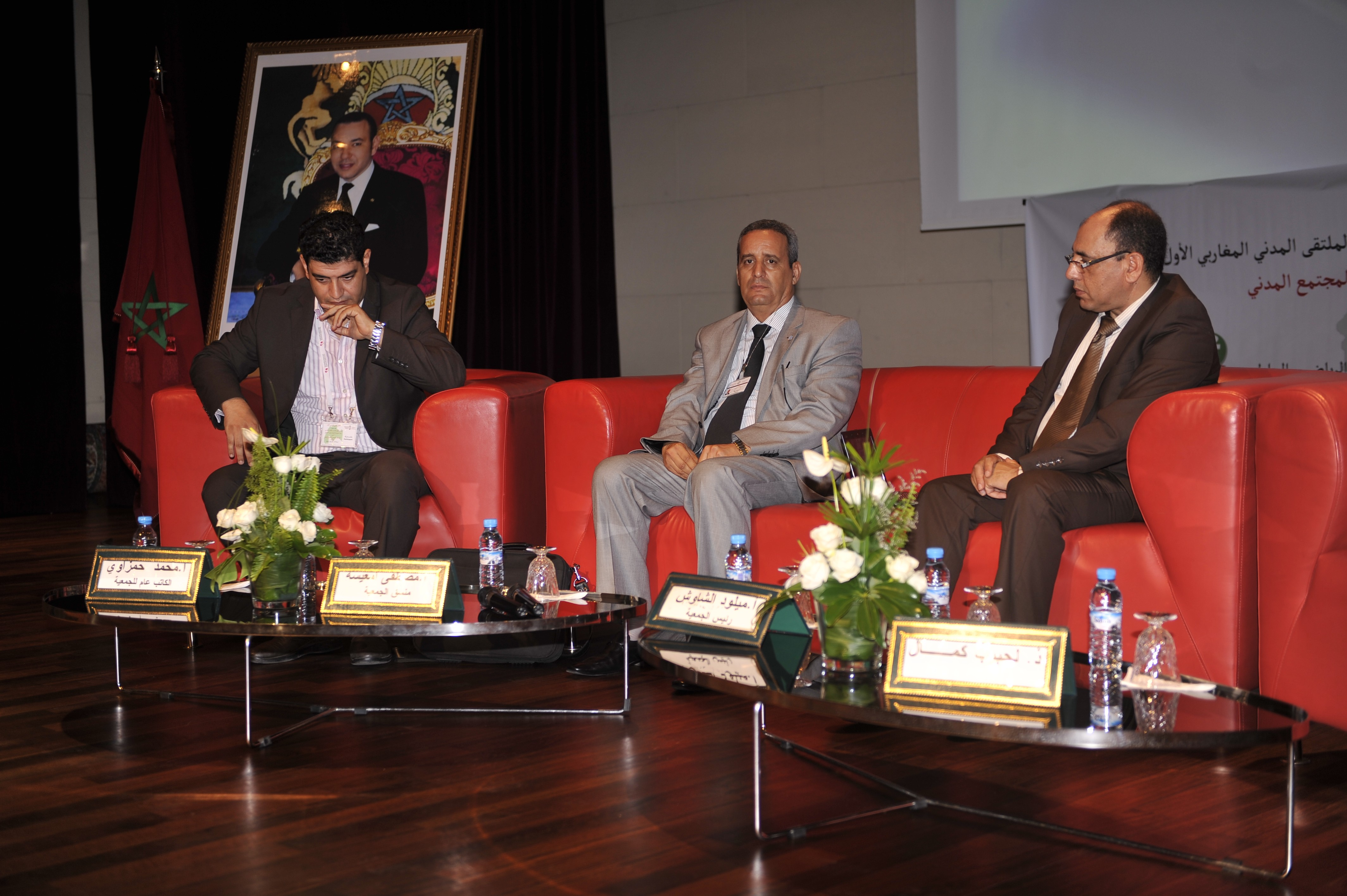 تقرير حول أشغال الملتقى المدني المغاربي الأول بمبادرة من جمعية المغاربة ضحايا الطرد التعسفي من الجزائر
