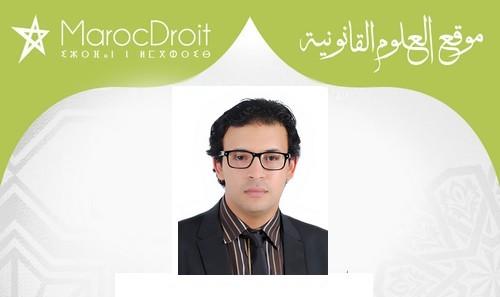 La bonne gouvernance de la sécurité Par Mr Hicham Khalfadir
