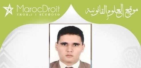 La politique de déconcentration administrative au Maroc depuis l'ère de l'empire chérifien jusqu'à nos jours