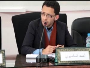 وضعية القضاء المغربي: إشكالية الاستقلال وسؤال الإصلاح