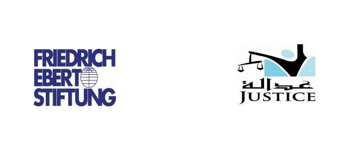 جمعية عدالة تفتح النقاش حول موضوع الحكامة الأمنية وحقوق الإنسان بالمغرب يوم الجمعة 16 أكتوبر 2015 بالرباط