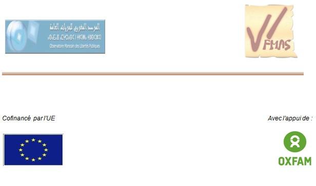 غدا بالرباط يوم دراسي حول دور الوساطة الاجتماعية منظم من طرف منتدى بدائل المغرب بشراكة مع المرصد المغربي للحريات العامة