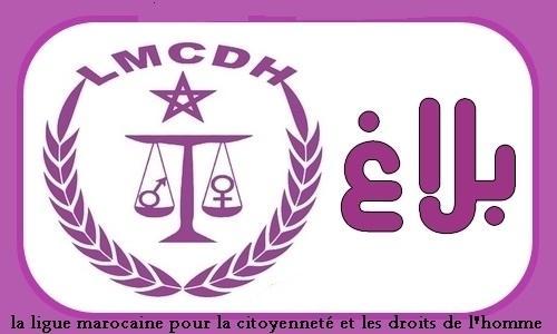 بلاغ الرابطة المغربية للمواطنة وحقوق الإنسان بخصوص متابعة قضاة الرأي