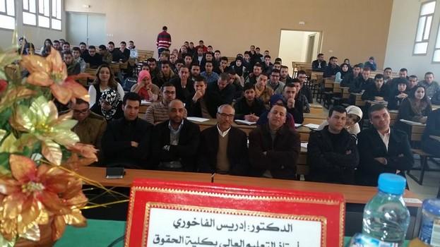 مناقشة أطروحة لنيل الدكتوراه في القانون الخاص في موضوع: تنفيذ الأحكام الأسرية تحت إشراف الدكتور جمال الطاهري للباحث محمد أمزيان
