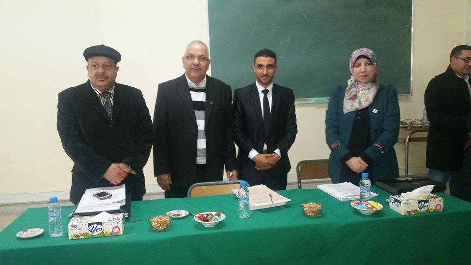 مناقشة رسالة في موضوع الحراسة القضائية بين النظرية والتطبيق  تحت إشراف الدكتور الحسين بلحساني تقدم بها الباحث الحرشي عبد الله