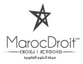 Le littoral marocain entre l'handicap institutionnel et la nécessité de l'adoption du principe de la gestion intégrée des zones côtière
