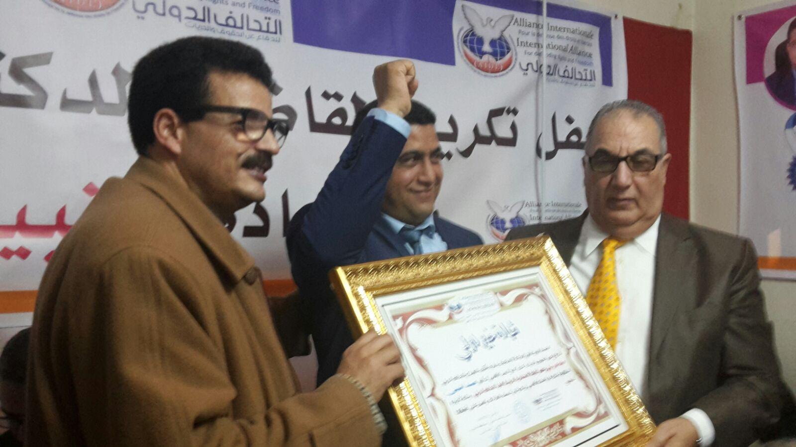 تكريم الدكتور محمد الهيني وتعيينه عضوا استشاريا لدى الهيئة الاستشارية الدولية للتحالف الدولي للدفاع عن الحقوق والحريات.