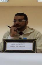 قراءة في حكم تمهيدي قضى بطرد محامي من الجلسة
