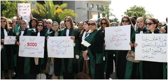 ورقة حول جائزة المرأة القاضية لنادي قضاة المغرب