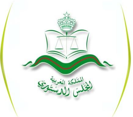 قرار المجلس الدستوري بشأن القانون التنظيمي رقم 106.13 المتعلق بالنظام الأساسي للقضاة