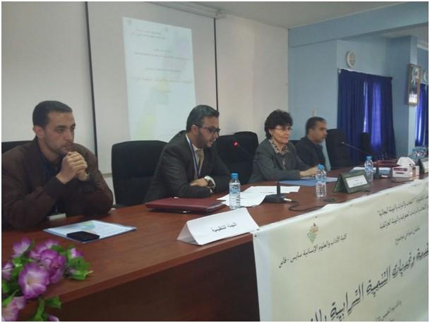 حول ندوة الجهوية المتقدمة وتحديات التنمية الترابية بالمغرب