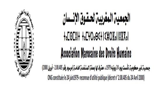 الجمعية المغربية لحقوق الإنسان: التقرير السنوي حول وضعية حقوق الإنسان بالمغرب خلال سنة 2015