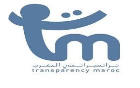بيان صحفي لترانسبرانسي المغرب حول نتائج الباروميتر العام لسنة 2016 الذي سجل أكبر نسبة من الرشوة على مستوى مرفق القضاء.
