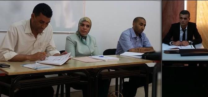 مناقشة رسالة في موضوع الرهن الرسمي الجبري لفائدة خزينة الدولة تحت إشراف الدكتورة غزال وردة تقدم بها الباحث محمد بوجوف