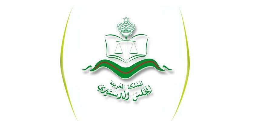 قرار المجلس الدستوري بشأن القانون التنظيمي رقم 64.14 بتحديد شروط وكيفيات ممارسة الحق في تقديم الملتمسات في مجال التشريع