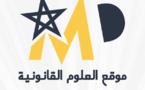 البريد الإلكتروني للموقع: contact@marocdroit.com عينك الرقمية على المعلومة القانونية  2010-2019®