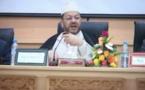 المساواة في الإرث: دعوة إلى التفكير للدكتور مصطفى بنحمزة