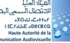 توصية المجلس الأعلى للاتصال السمعي البصري المتعلقة بتغطية المساطر القضائية  من طرف وسائل الإعلام السمعية البصرية