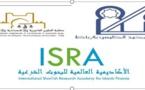 """ندوة دولية حول موضوع: """" دور الصكوك في تمويل التنمية بالمغرب"""""""