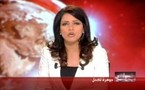 برنامج خاص يناقش خطاب  09 مارس 2011