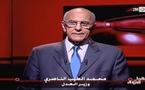 وزير العدل يناقش مسألة استقلالية الجهاز القضائي