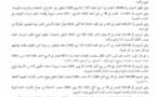 المندوبية السامية للتخطيط: مباراة توظيف متصرفين من الدرجة الثانية