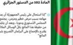المكتبة المرئية: الخطوط العريضة للمادة 102 من الدستور الجزائري المعروض على المجلس الدستوري قصد التطبيق.