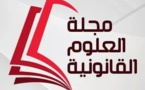 """دعوة للمساهمة في اعداد مؤلف جماعي حول موضوع """"صفقات الجماعات الترابية"""""""