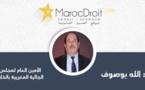 النمودج التنموي والتجارب الدولية بقلم الدكتور عبد الله بُوصـوف