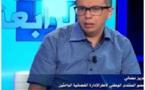 بلاغ النيابة العامة بين قرينة البراءة والحق في الوصول إلى المعلومة  بقلم ذ/عزيز نداعلي