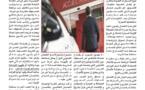 بيع السيارات الجديدة: مدى قانونية شرط الصيانة الإجبارية بقلم ذ رضى بلحسين.