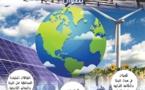 الدورة التكوينية الخامسة حول آليات تنزيل مكتب المواطن بالجماعات الترابية