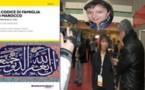 الدليل القانوني  لمدونة الأسرة المغربية باللغة الإيطالية للدكتورة بدران كوثر