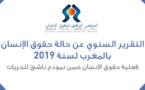 """التقرير السنوي عن حالة حقوق الإنسان بالمغرب لسنة 2019: """"فعلية حقوق الإنسان ضمن نموذج ناشئ للحريات"""""""
