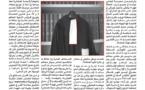تعيين المحامي لمحل المخابرة أمام محاكم الإستئناف المتخصصة للأستاذ رضى بلحسين