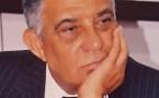 عندما تصمت المحكمة الدستورية فإنها تزرع الشك بقلم ذ محمد أمين بنعبد الله