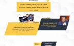 برنامج نصف ساعة لنقاش القانون مع ماروك دروا يتطرق لموضوع القاضي الدستوري وكتابة القانون مع الدكتور محمد أتركين