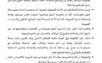 """عناصر جواب السيد رئيس الحكومة عن السؤال المتعلق بموضوع: """"الإدارة المغربية وتحديات خدمة المواطن والمقاولة"""