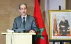 """كلمة السيد رئيس النيابة العامة في الندوة الوطنية حول: """"المحاكمة العادلة بالمغرب في ظل عشر سنوات من نفاذ دستور 2011"""