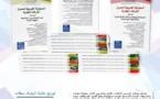 مؤلف حديث في 3 أجزاء تحت عنوان المسؤولية الضريبية لمسيري الشركات التجارية للدكتورة عزيزة تابتي
